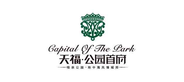 天福公园首府
